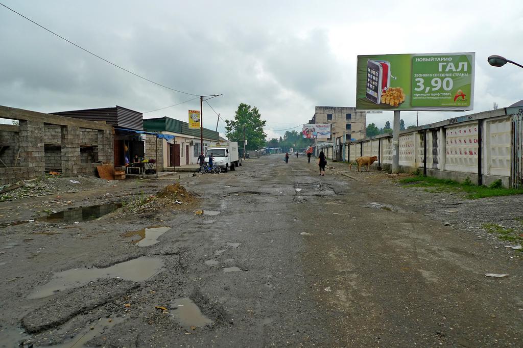 галский район абхазии