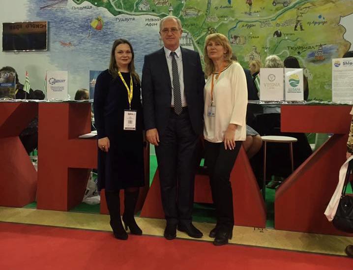 Абхазский туризм на выставке в Москве