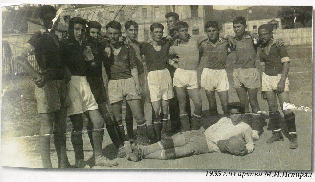 История футбола в Абхазии