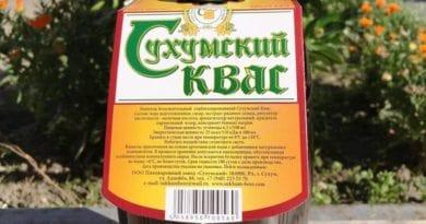 Продукция Сухумского пивзавода к сезону 2018 готова!