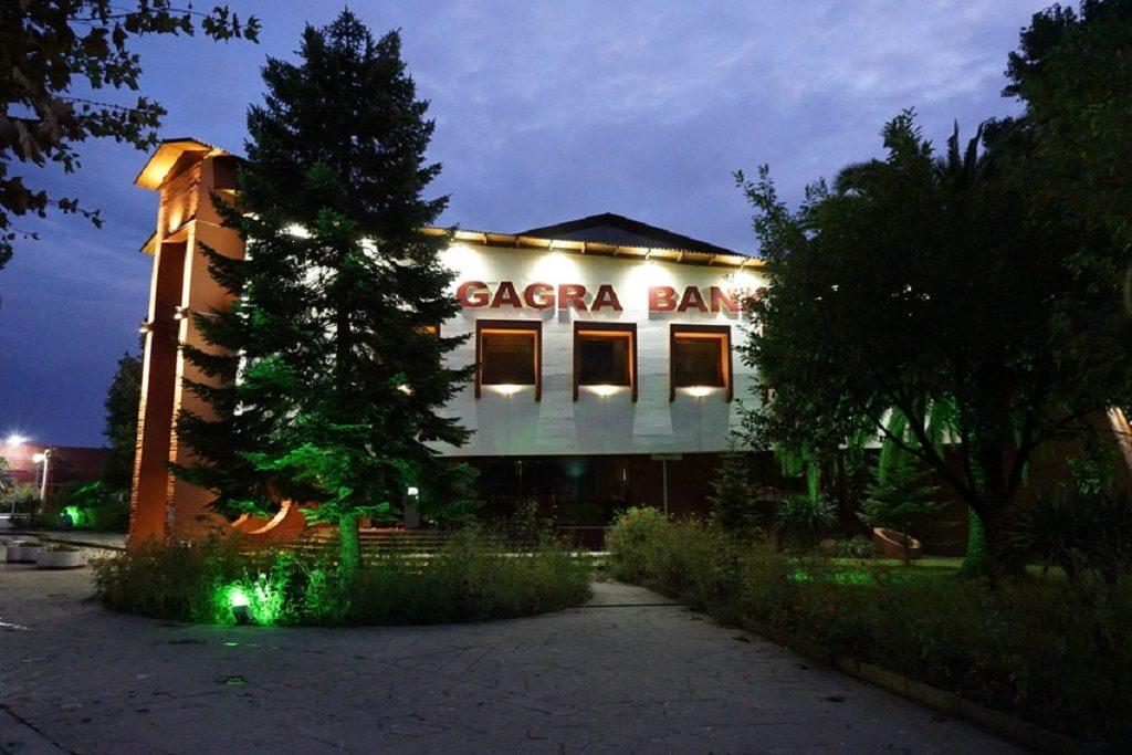 Как обстоят дела с банками в Абхазии